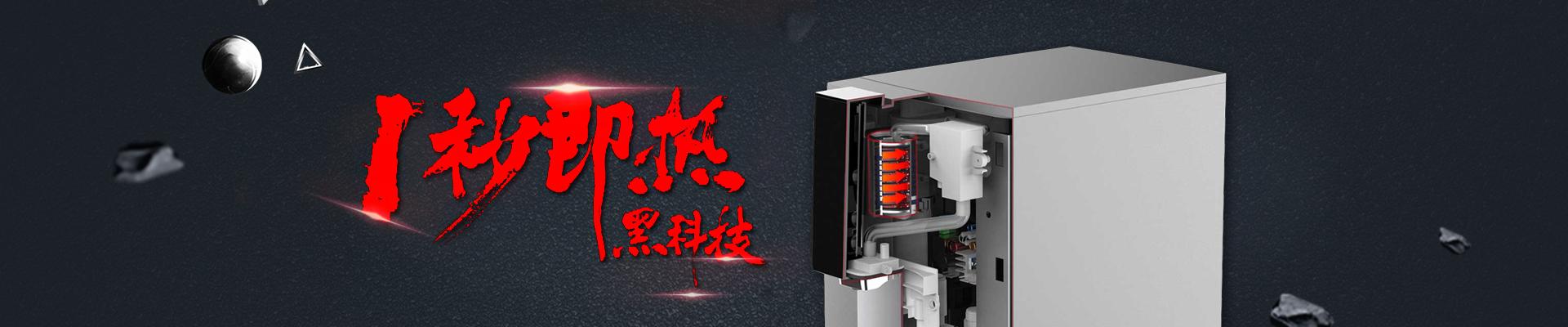 厚膜加热器